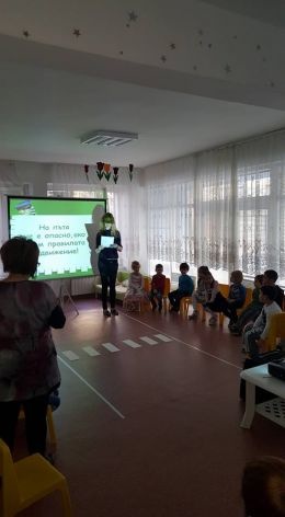 5 - ДГ Незабравка - Пловдив