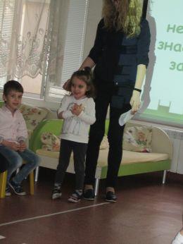 15 - ДГ Незабравка - Пловдив