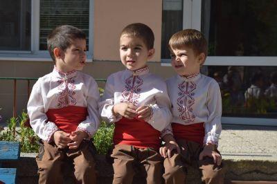 Почивка - ДГ Незабравка - Пловдив