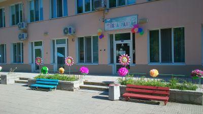 Готови за празник - ДГ Незабравка - Пловдив