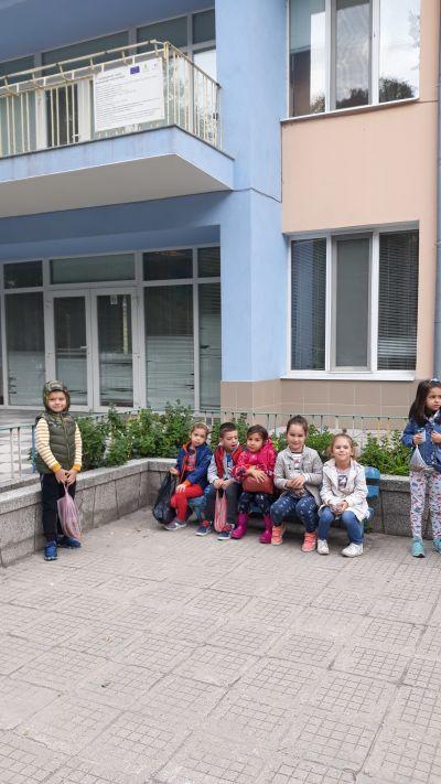 2 - ДГ Незабравка - Пловдив