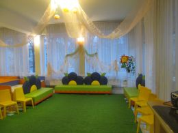 Готови за празник 2 - ДГ Незабравка - Пловдив